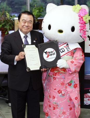 'Hello Kitty' - Japan's New Tourism Ambassador