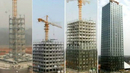 Chinese-building